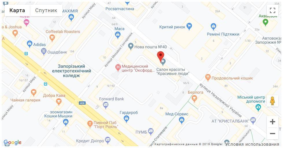 Адрес-компании-Алиас-Запорожье35
