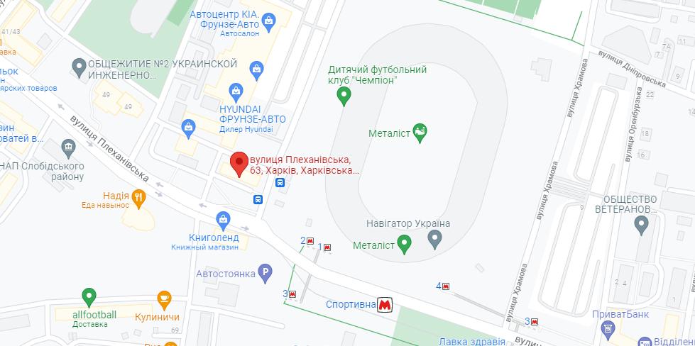 Адрес компании Алиас-Харьков